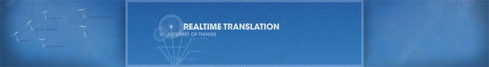 bm-trendsintechnology-960-21